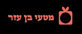 מטעי בן עזר Logo